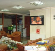 Sadıkoğlu Otel