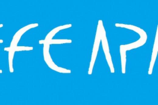 By Efe Apart Otel