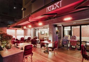 Nefaset Cafe & Restaurant