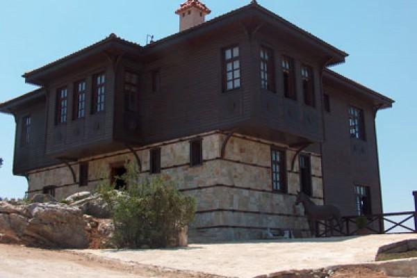 Ali Paşa Konağı
