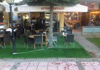 Afyon Kahvalt� Salonu
