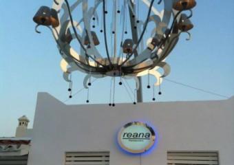 Reana Restaurant