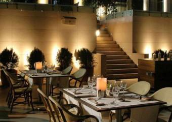 A'jia Restaurant