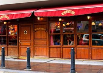 Kalyon Bar