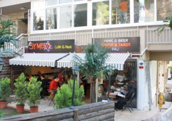 Symbol Cafe & Rest �a�k�nbakkal