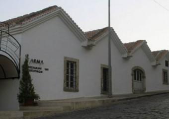 Club Arma