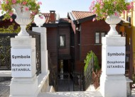 Symbola Bosphorus