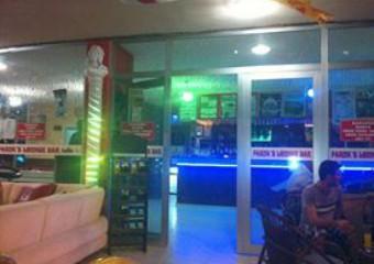 Faruk's Lounge & Bar