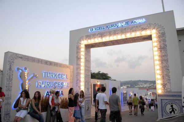 Turkcell Kuruçeşme Arena