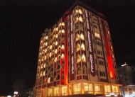 Business Address Hotel