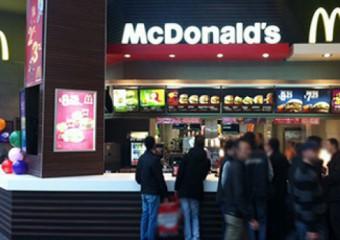 McDonald's - Samsun Piazza AVM