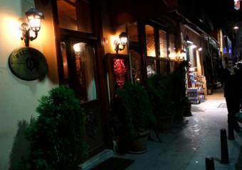 Hazzo Pulo Restaurant & �arap Evi
