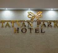 Tatvan Park Otel