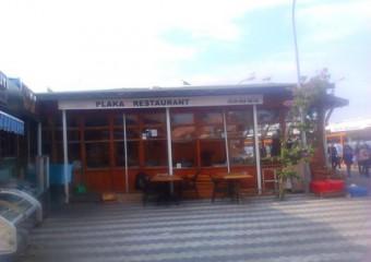 Plaka Restaurant