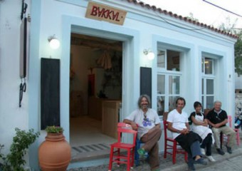 Bakkal Cafe