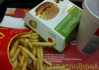 McDonald's - Kahramanmara� Piazza AVM