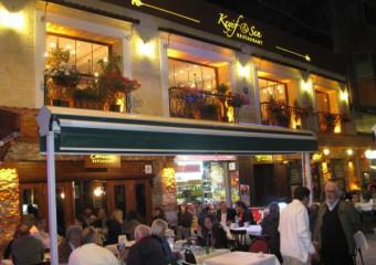 Benusen Restaurant