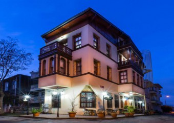 Yal� Butik Otel