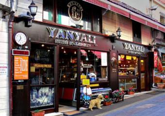 Yanyal� Fehmi Lokantas�
