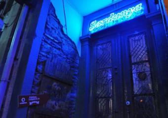 Sardunya Cafe & Bar