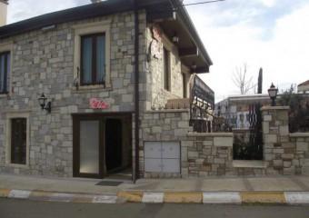 Ulice Restaurant & Cafe