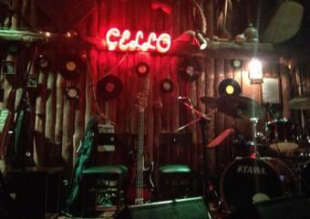 Çello Türkü Bar
