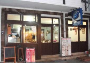 Başak Et & Balık Restaurant