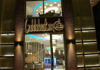 Caddebostan Cafe