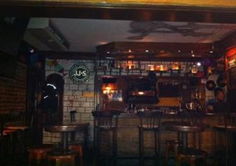 K�rfez Bar
