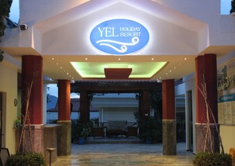 Yel Holiday Resort