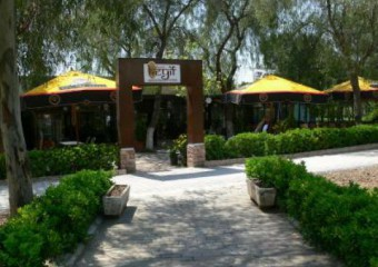 Atakent Keyif Restaurant