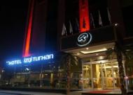 Hotel �zgi Turhan