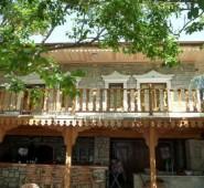 Ogün's Place