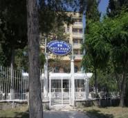 Hotel Hillpark Aqua
