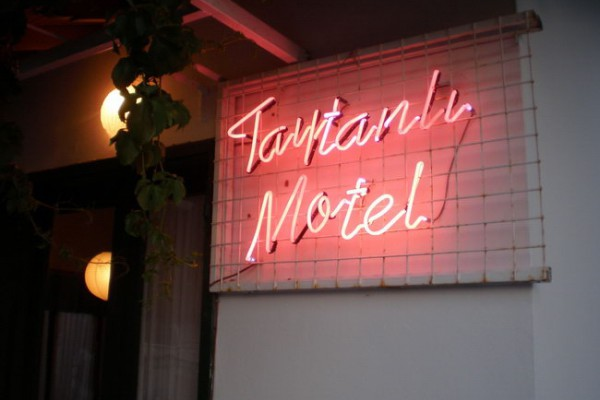 Taytanlı Motel