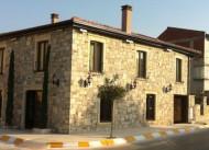 Urla Butik Otel