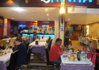 Sirena Pub & Restaurant
