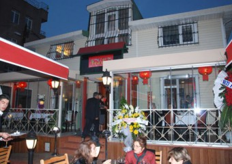 Wang Chinese Restaurant