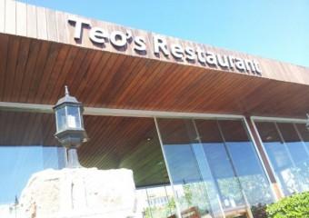 Teos Restaurant
