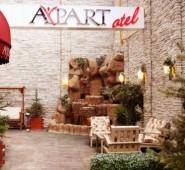 Aypart Otel