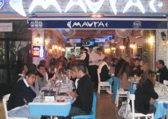 Mavra Restaurant