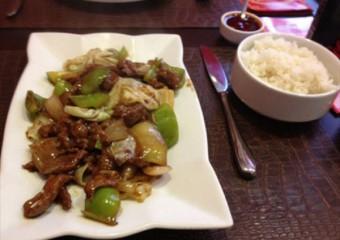 �in Lee Restaurant