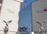 Eyl�l Hotel