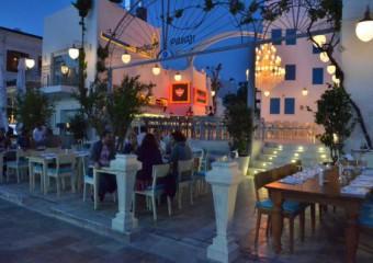 Mavsolos Restaurant