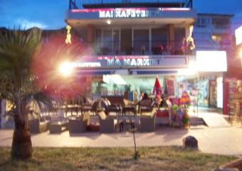 Mai Cafe & Bar