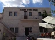 Maron Stone House