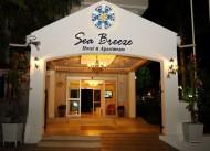 Sea Breeze Hotel & Apartment giri�