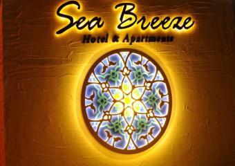 Sea Breeze Apart Hotel