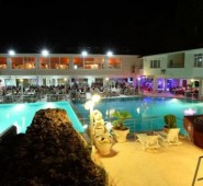 U�urlu Thermal Resort & Spa