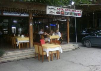 A��k Restaurant